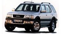 אופל פרונטרה 1996 - 1998 יד שנייה