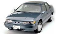 פורד טאורוס 1993 - 1995 יד שנייה
