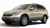 הונדה CR-V 2006 - 2010 יד שנייה