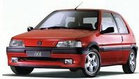 פיג'ו 106 1993 - 1995 יד שנייה